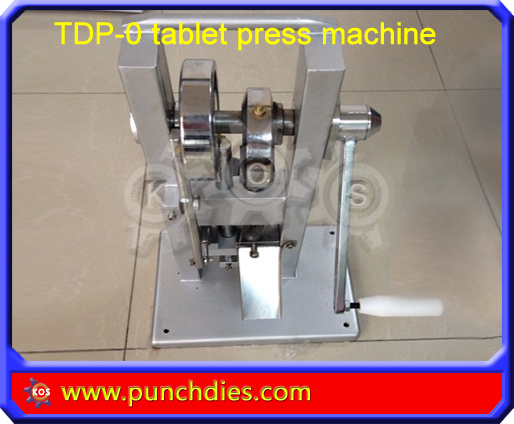 TDP-0 tablet press machine