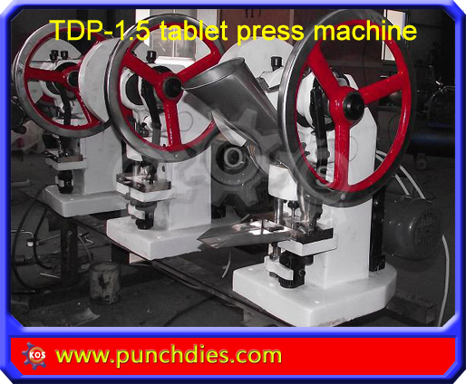 TDP-1.5 tablet press machine