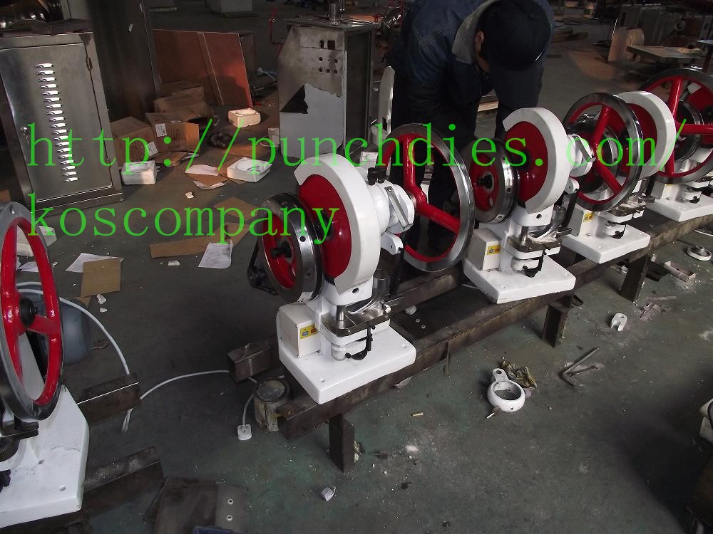 handheld pill press tdp 5